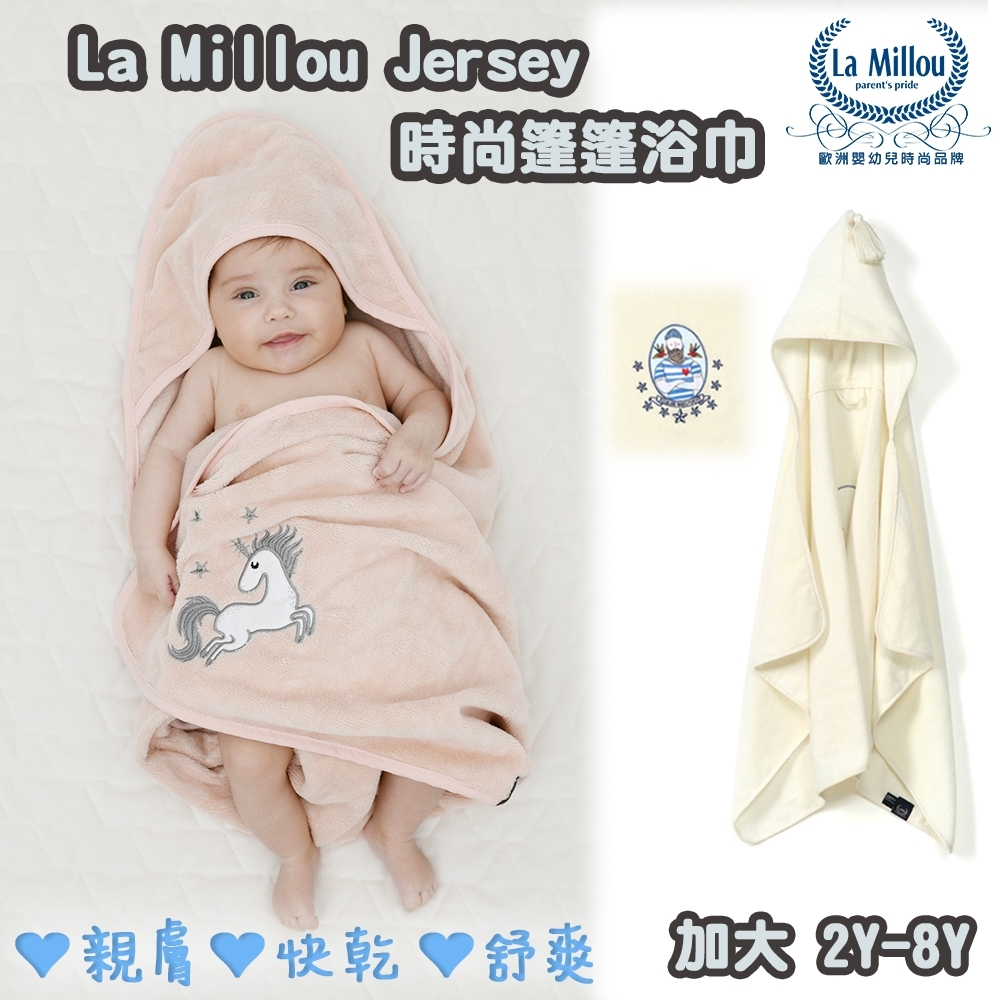 La Millou 篷篷嬰兒連帽浴巾_加大2Y-8Y-大力水手(雲朵白)