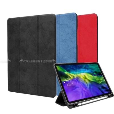VXTRA 2020 iPad Pro 11吋 帆布紋 筆槽矽膠軟邊三折保護套 平板皮套