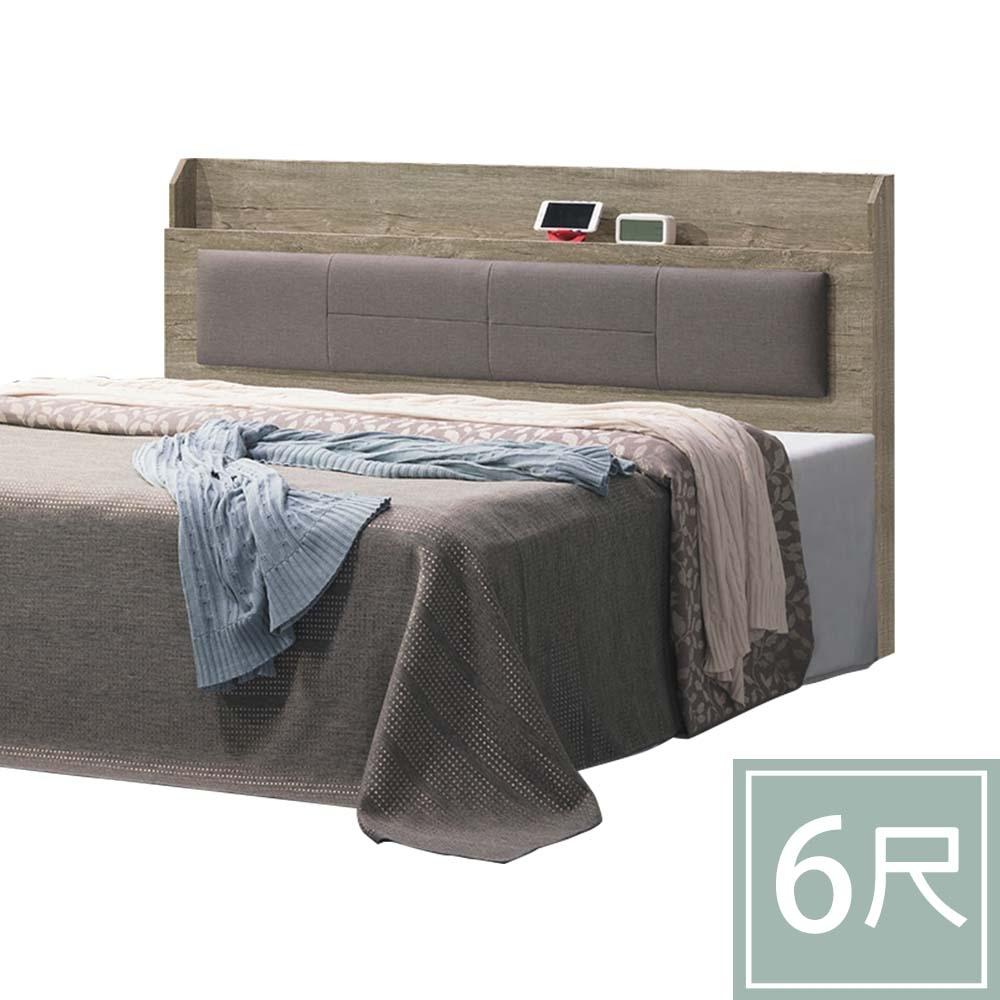 柏蒂家居-凱文6尺淺灰橡木色布紋皮靠枕床頭片