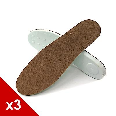 糊塗鞋匠 優質鞋材 C168 8mm乳膠豬反毛皮鞋墊-3雙