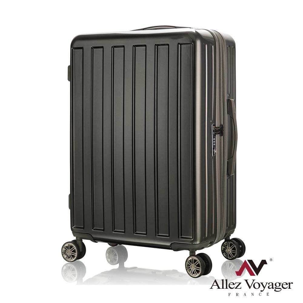 法國奧莉薇閣 24吋行李箱 PC大容量硬殼旅行箱 貨櫃競技場(深灰)