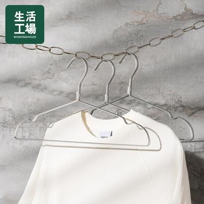 【百貨週年慶 全館5折起-生活工場】Easy life鋁質肩帶型衣架3入組