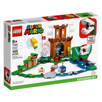 樂高LEGO 超級瑪利歐系列 - LT71362 堡壘守衛戰
