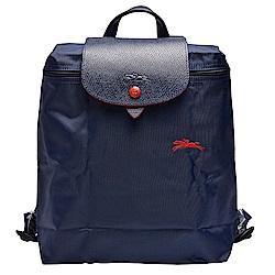 LONGCHAMP 經典Collection系列刺繡摺疊暗釦/拉鍊後背包(海軍藍色)