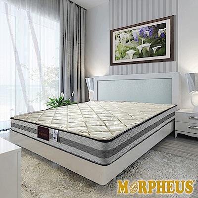 夢菲思 二線乳膠蜂巢式獨立筒床墊-雙人5尺