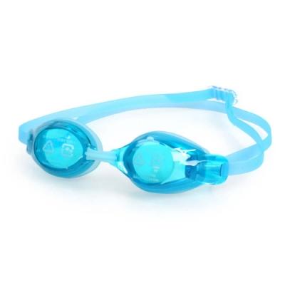 MIZUNO 日製-少年用競賽泳鏡  SWIM 水藍