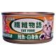 纖維物語 纖維物語化毛貓罐-鮪魚+白身魚口味(80gX24罐) product thumbnail 1