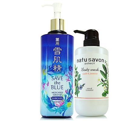 KOSE高絲 雪肌精化妝水500ml(極潤型)贈然植萃水嫩淨白沐浴乳500ml