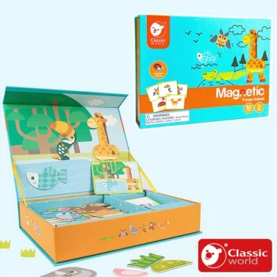 【德國 classic world 客來喜經典木玩】磁性遊戲盒-森林動物《20025》