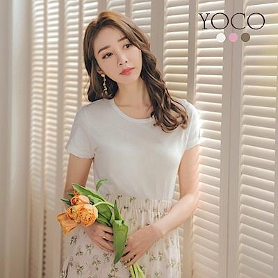 東京著衣-YOCO 品牌嚴選多色親膚舒適V領上衣-S.M.L-(共三色)