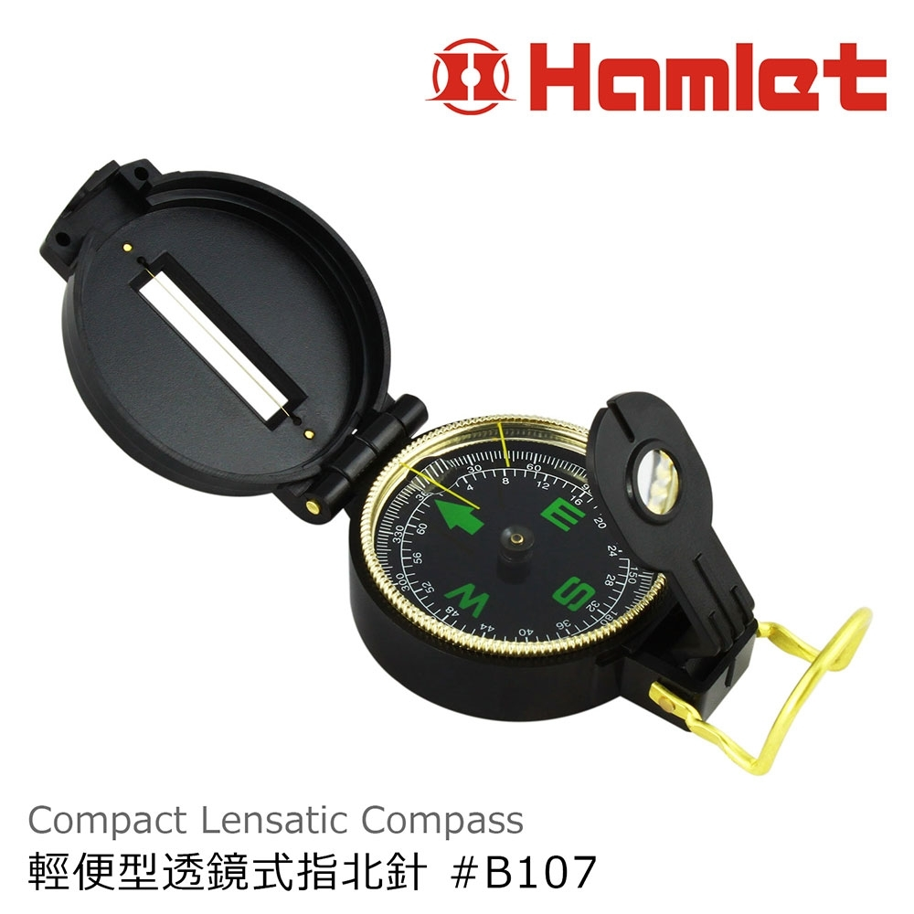 【Hamlet 哈姆雷特】Compact Lensatic Compass 輕便型透鏡式指北針【B107】 product image 1