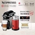 Nespresso Pixie 鈦金屬 紅色奶泡機組合