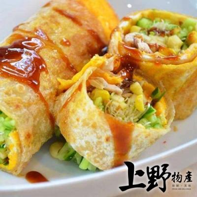 【上野物產】台灣營養素食全麥蛋餅皮(1800g±10%/30片/包)x5包