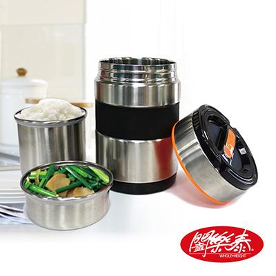 闔樂泰 悶燒提鍋1800ml(燜燒罐 / 保溫罐 / 保溫瓶)