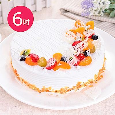 樂活e棧-父親節造型蛋糕-典藏白之翼蛋糕(6吋/顆,共1顆)