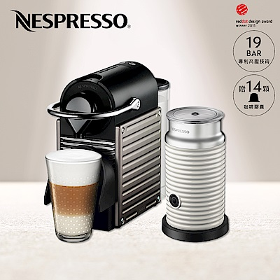 Nespresso Pixie 鈦金屬 白色奶泡機組合