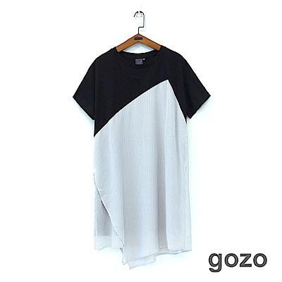 gozo 條紋雪紡拼接不規則下擺洋裝(二色)