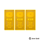 Jove Gold 幸運守護神黃金條塊-貳台錢三塊(共6台錢)
