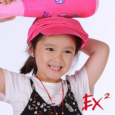 德國EX2 全防護透氣遮陽帽(兒童版)(玫紅)