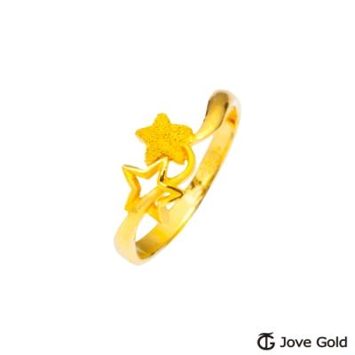 Jove Gold 漾金飾 小星願黃金戒指
