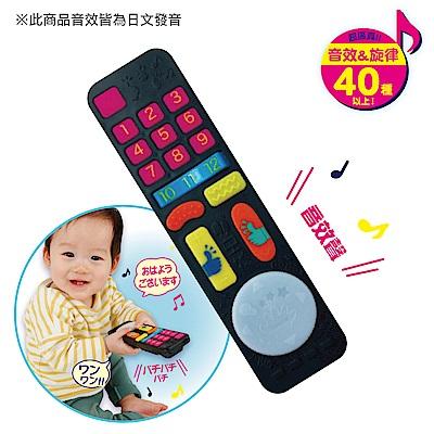 日本People-刺激腦力遙控器玩具(多達40種以上音效)