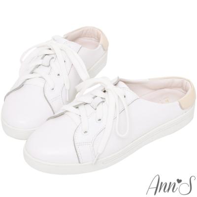 Ann'S第二代完全懶人綁帶全真皮穆勒小白鞋