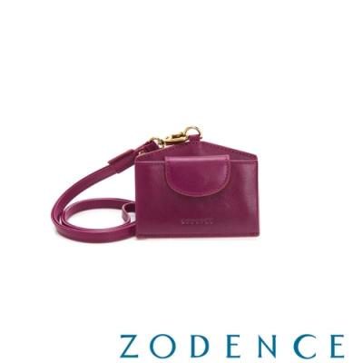 ZODENCE DUTTI系列進口牛皮可調式頸帶橫式證件套 紫