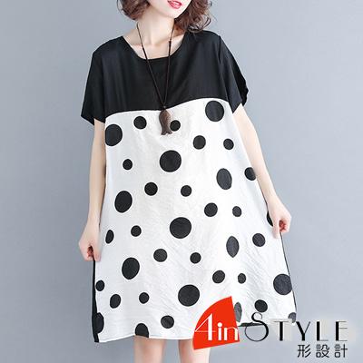 圓領撞色拼接點點短袖寬鬆洋裝 (點點)-4inSTYLE形設計