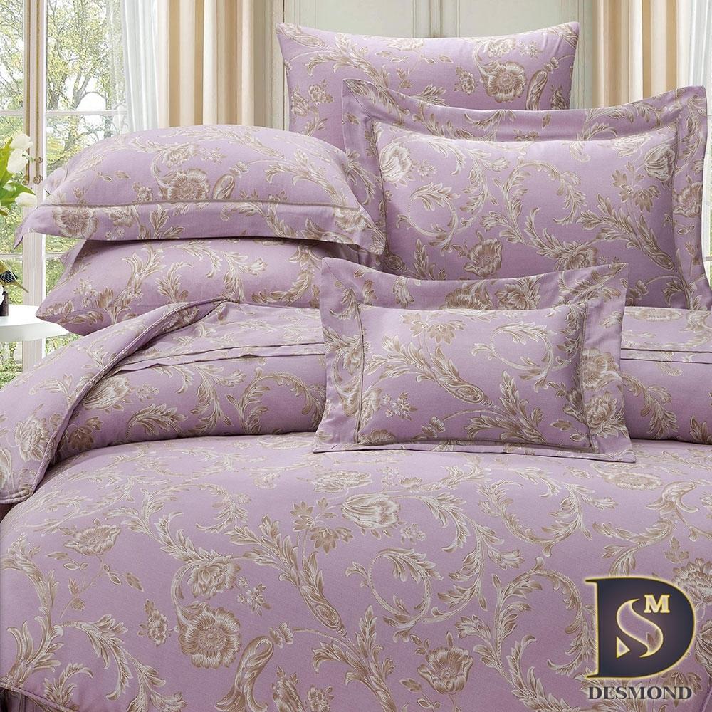 岱思夢   加大 60支天絲兩用被床包組  佩納亞-紫