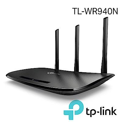 TP-Link TL-WR940N 450Mbps無線網路wifi分享器 路由器