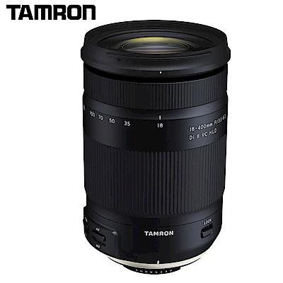 TAMRON 18-400mm F3.5-6.3 DiII VC(公司貨)(B028)