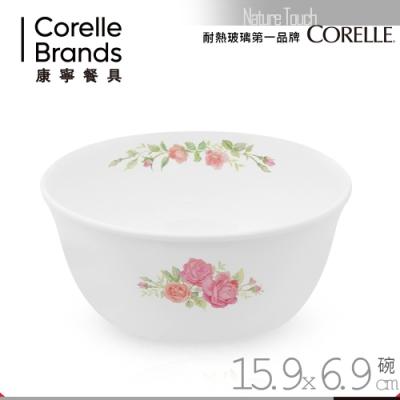 美國康寧 CORELLE 薔薇之戀900ml 拉麵碗