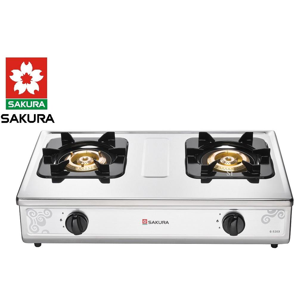 ★ 含基本安裝 ★ 櫻花 不鏽鋼雙口純銅爐頭安全爐 (瓦斯爐) G-5203