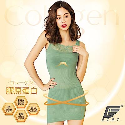 GIAT200D膠原蛋白親膚美體內搭塑衣(蕾絲款-綠色)