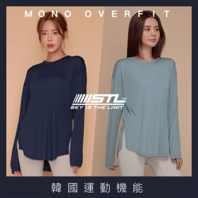 STL yoga MONO Overfit Long 韓國瑜珈 運動機能 莫代爾棉柔 長版落肩蓋臀長袖上衣 全系列