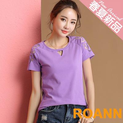 純色圓領縷空花紋短袖T恤 (共六色)-ROANN