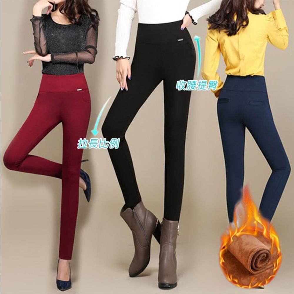 【LANNI 藍尼】微整級高腰平腹加絨鉛筆褲(M-4XL 加絨款)●