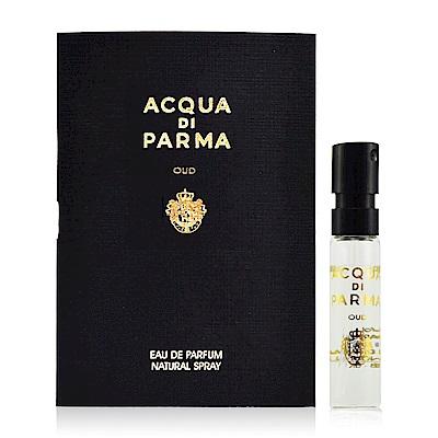 ACQUA DI PARMA 格調系列 OUD 沉香淡香精 1.5ml