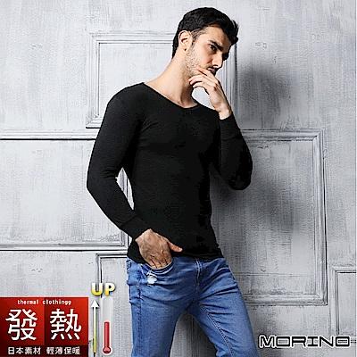 男內衣 發熱衣長袖V領內衣 黑色 MORINO