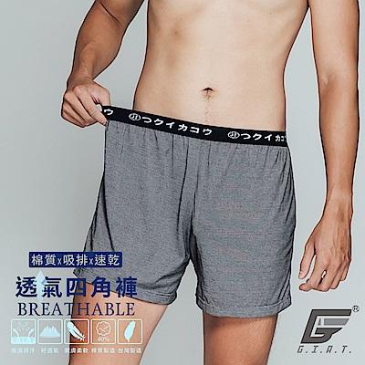 GIAT 經典棉混吸濕排汗四角褲(無印黑)