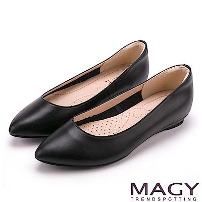 MAGY 清新氣質款 親膚舒適尖頭平底鞋-霧黑
