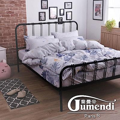 喬曼帝Jumendi-故事序語 台灣製單人三件式特級100%純棉床包被套組