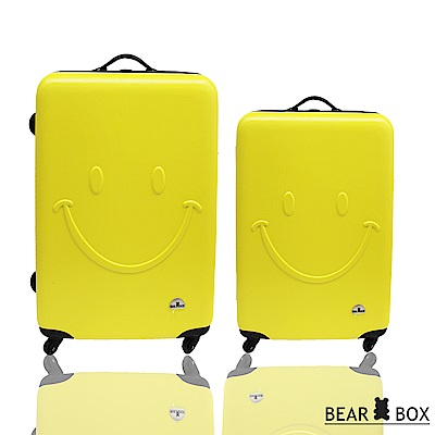 BEAR BOX 微笑系列經典二件組24吋20吋 輕硬殼旅行箱行李箱-黃色