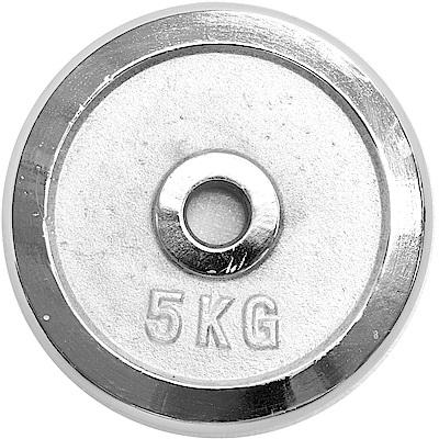 5公斤電鍍槓片(1入)