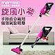 松木家電MATRIC手持直立式吸塵器(MG-VC1209)-紫艷旋風 product thumbnail 1