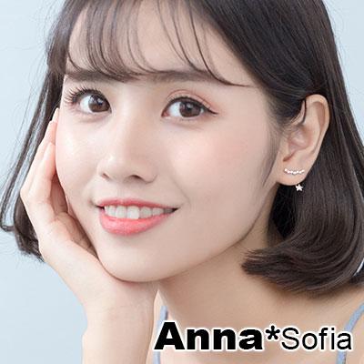 【3件5折】AnnaSofia 微笑曲線垂星 後掛墬925銀針耳針耳環(銀系)