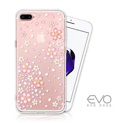 EVO CASE iPhone 6/6s/7/8 plus 亮片流沙手機軟殼 - 櫻花 @ Y!購物