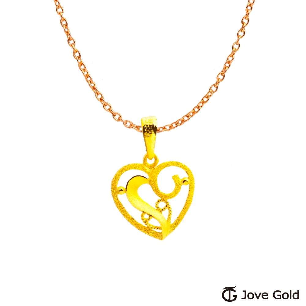 Jove Gold 漾金飾 綺幻黃金墜子 送項鍊