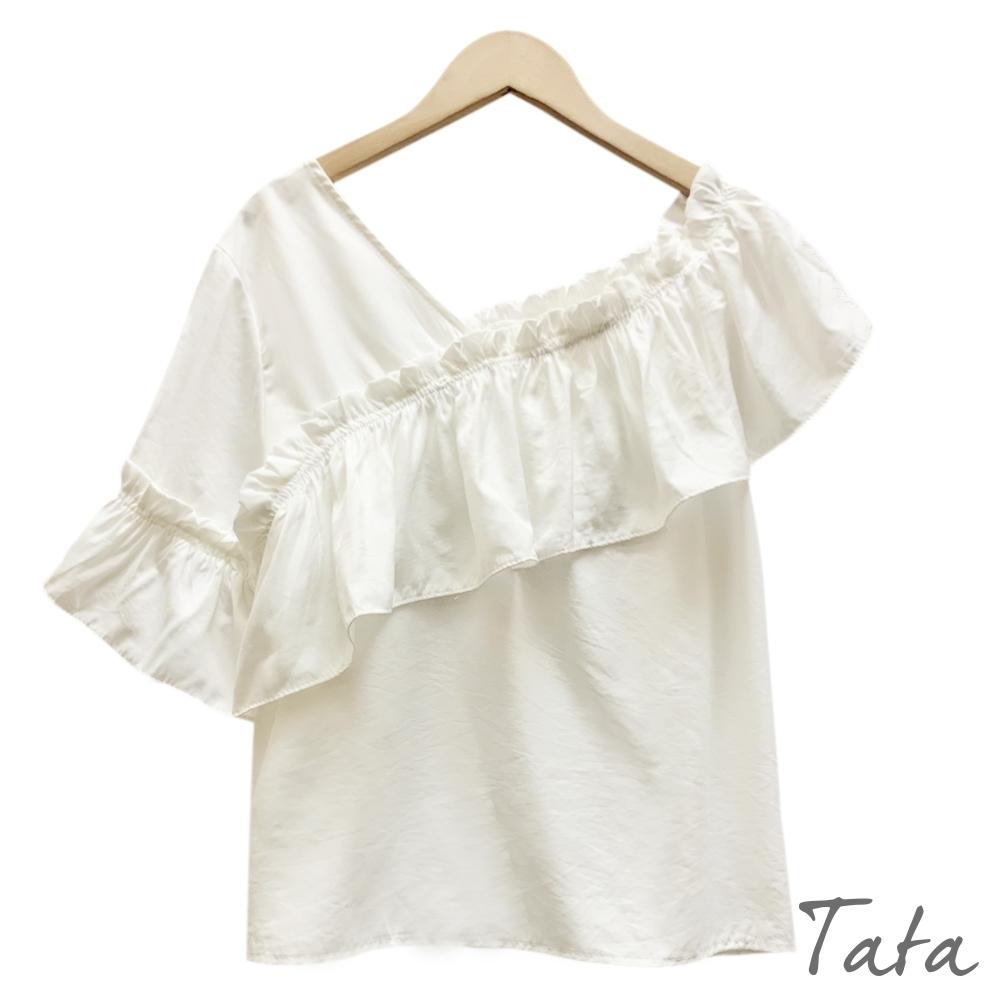 不規則拼接荷葉露肩上衣 TATA-F