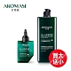 AROMASE艾瑪絲 2%5α捷利爾頭皮淨化洗髮組820ml+80ml product thumbnail 1